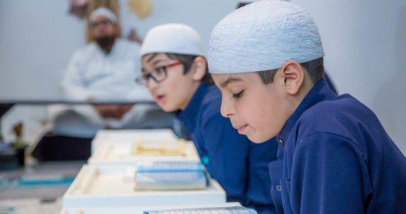 Evening Quran Class